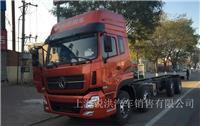 东风商用车 天龙重卡 270马力 8X2 9.6米载货车底盘(DFL5311CCYAX11B)-上海东风天龙价格