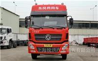 东风商用车 天龙重卡 270马力 8X2 9.6米排半仓栅载货车(DFL5311CCYA11)-上海东风卡车,上海东风天龙卡车