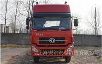 东风商用车 天龙重卡 270马力 8X2 9.6米排半栏板载货车(DFL1311A11)-上海东风卡车价格,上海东风卡车报价