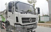 东风商用车 天龙KC重卡 340马力 6X4 5.6米自卸车(渣土车)(DFH5258ZLJAX6C)-上海东风卡车,上海东风天龙自卸