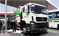 东风商用车 天龙重卡 350马力 6X4 5.8米自卸车(DFL3258A21)-上海东风卡车,上海东风天龙自卸车价格