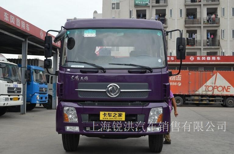 东风商用车 天锦中卡 185马力 4X2 7.5米载货车(底盘)(DFL5160XXYBX1A)-上海东风卡车,上海东风卡车4S店