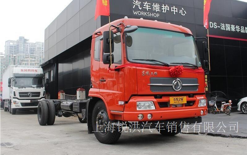东风商用车 天锦中卡 160马力 4X2 7.7米排半厢式载货车(DFH5120XXYB2)-上海东风卡车,上海东风天锦载货车