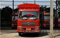 东风商用车 天锦中卡 210马力 6X2 7.7米仓栅式载货车(DFL5250CCYBX5A)-上海东风卡车4S店,上海东风天锦载货
