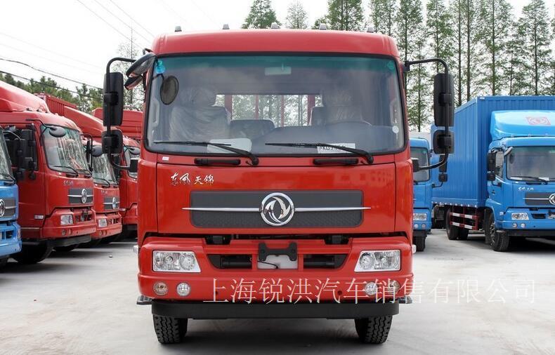 东风商用车 天锦中卡 270马力 6X2 7.7米栏板载货车(DFH1250BX5A)-上海东风卡车专卖,上海东风天锦载货车