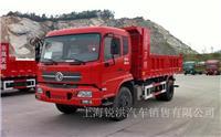 东风商用车 天锦中卡 240马力 4X2 5.4米自卸车(DFL3120B4)-上海东风卡车4S店,上海东风天锦自卸车专卖
