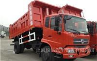 东风商用车 天锦中卡 200马力 4X2 5米自卸车(DFL3120B6)-上海东风卡车4S店,上海东风天锦自卸车