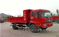 东风商用车 天锦中卡 240马力 4X2 5.7米自卸车(DFL3120B4)-上海东风卡车,上海东风卡车专卖,上海东风天锦