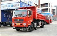 东风商用车 天锦中卡 200马力 6X2 5.5米自卸车(速比:5.286)(DFL3250BX3C)-上海东风卡车,上海东风卡车4S店