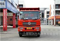 东风商用车 天锦中卡 200马力 6X2 5.5米自卸车(DFL3250BX3C)-上海东风天锦自卸车专卖,上海东风天锦专卖