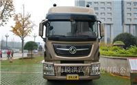 东风商用车 天龙旗舰重卡 480马力 6X4牵引车(高配)(DFH4250C)-上海东风天龙卡车,上海东风天龙旗舰牵引车