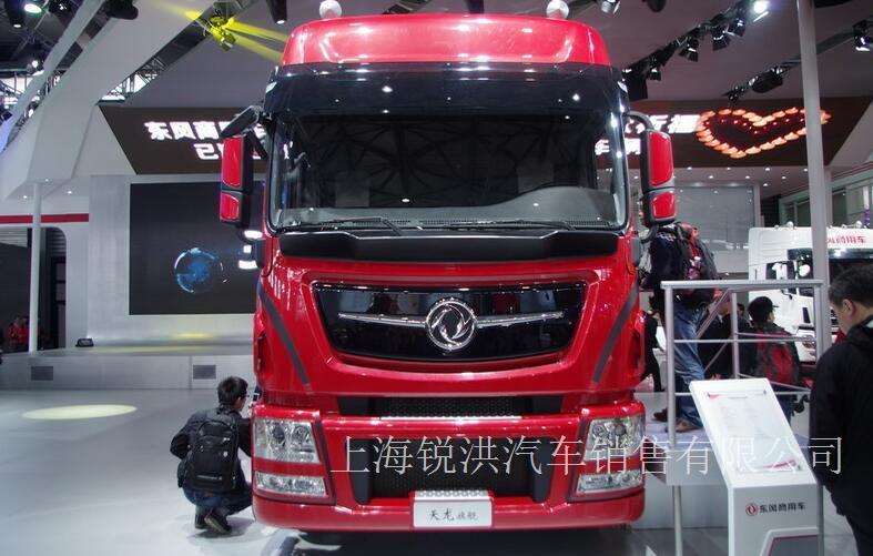 东风商用车 天龙旗舰重卡 480马力 6X4牵引车(代号D760)(DFL4251A)-上海东风卡车,上海东风卡车4S店,上海东