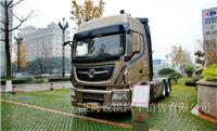 东风商用车 天龙旗舰重卡 480马力 6X4牵引车(295/80R22.5)(DFH4250C)-上海东风卡车,上海东风天龙旗舰牵引