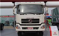 东风商用车 大力神T-LIFT重卡 340马力 6X4 5.6米自卸车(欧五)(DFL3250AW)-上海东风卡车,上海东风大力神自