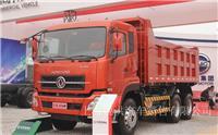 东风商用车 大力神重卡 340马力 6X4 5.6米自卸车(欧五)(DFL3250AW)-上海东风大力神卡车,上海东风卡车4S店
