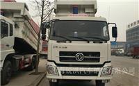 东风商用车 大力神重卡 350马力 6X4 5.8米自卸车(渣土车)(DFL3258A21)-上海东风卡车,上海东风卡车4S店,上