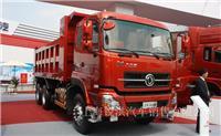 东风商用车 大力神重卡 350马力 6X4自卸车(DFL3258A11)-上海东风卡车,上海东风卡车4S店,上海东风大力神自