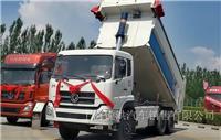 东风商用车 大力神准重卡 300马力 6X4 5.8米自卸车(渣土车)(DFL3258A6-K20H)-上海东风卡车,上海东风卡车4S