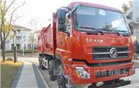 东风商用车 大力神重卡 350马力 8X4 7米自卸车(DFL3310A22)-上海东风卡车,上海东风卡车4S店,上海东风大力