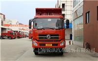 东风商用车 大力神重卡 350马力 8X4 6.5米自卸车(DFL3310A20)-上海东风卡车,上海东风卡车4S店,上海东风大