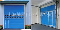 pvc卷帘门-上海pvc卷帘门报价-pvc卷帘门价格