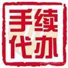 上海回收二手车|上海回收二手车价格|上海回收二手车报价