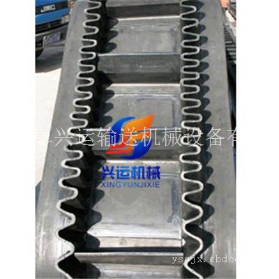 连续输送装卸设备-随州槽钢皮带输送机报价,订做移动伸缩式输送机