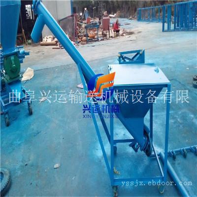 大坡角碳钢菜籽提升机,台山 219型螺旋送料机,化工物料螺杆输送机