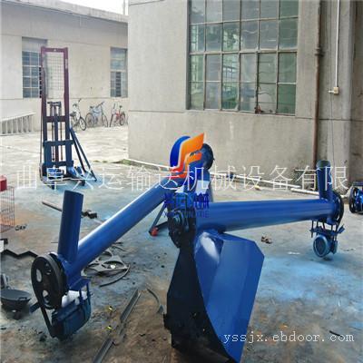 化工粉剂螺杆密封式提升机,鹤山U型槽螺旋送料机,不锈钢材质219绞龙报价