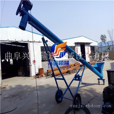 碳钢管式移动式提料机图片,化州面粉装卸用螺旋提升机,密封轴承螺旋送料机
