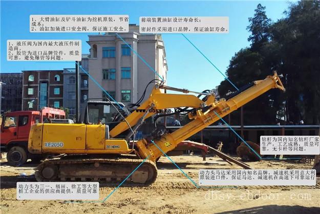 挖掘机改装旋挖钻机|挖掘机改装