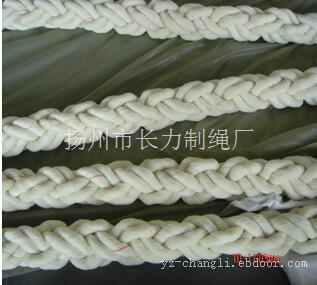 特种化纤绳索