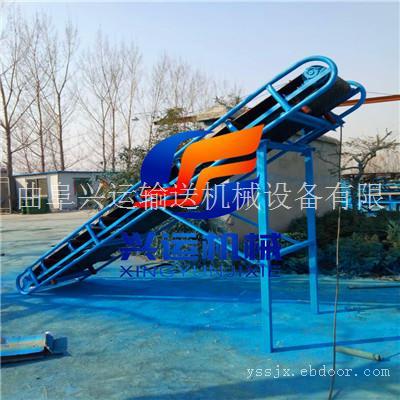优质散料凹型槽输送机,凹槽输送机煤炭运输机,贵阳平行式皮带输送机