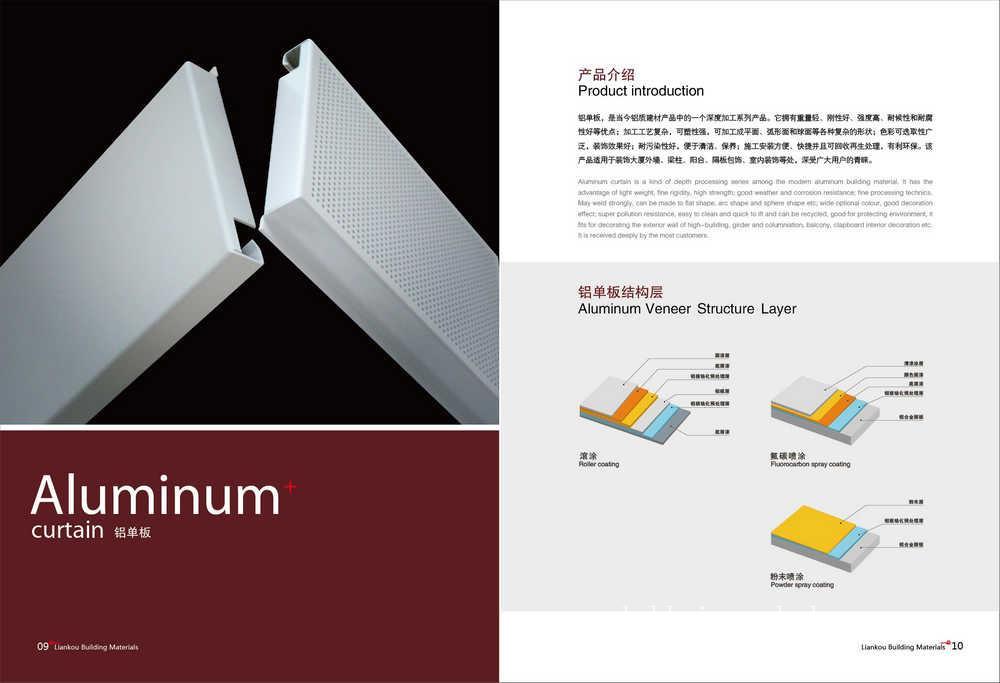 铝吊顶-上海铝吊顶厂家-铝吊顶价格