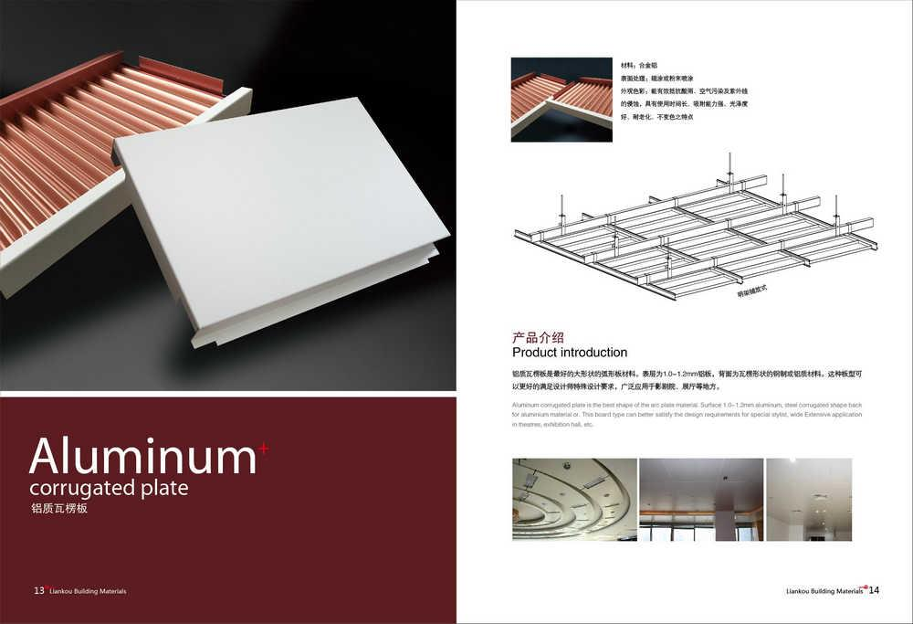 铝吊顶-上海铝吊顶报价-铝吊顶价格