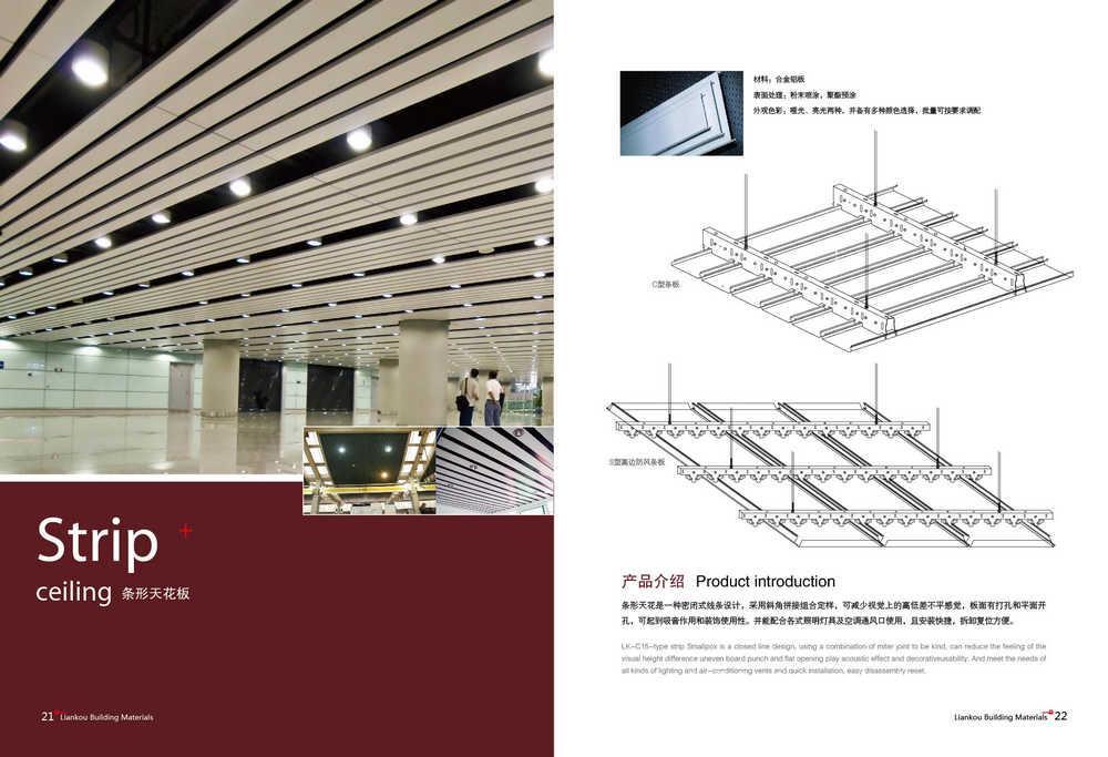 上海铝吊顶-铝吊顶厂家-铝吊顶