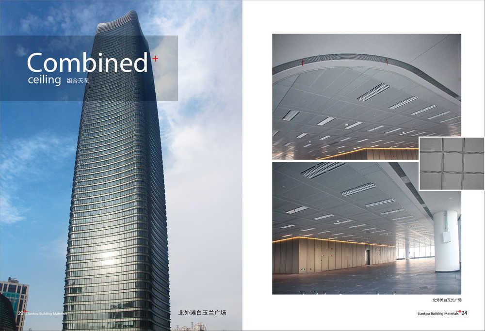 铝吊顶-上海铝吊顶-上海铝吊顶报价