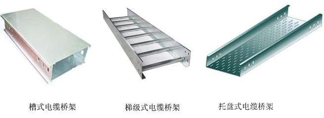 上海桥架/上海桥架厂