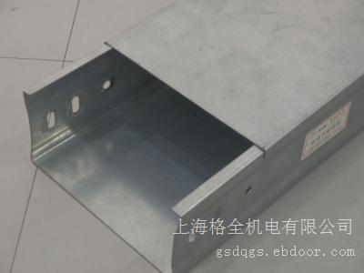 上海桥架/上海桥架