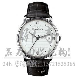 上海普陀区朗格385.026回收名表
