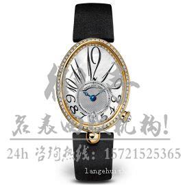 上海徐汇区朗格109.032二手手表回收店