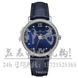 上海南汇区朗格234.032回收表