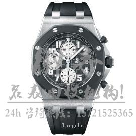 上海卢湾区朗格410.032名表回收公司