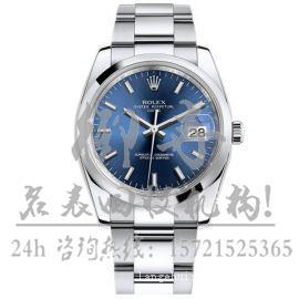 上海金山区朗格233.032手表回收