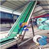 绿色带格挡pvc带输送机,大倾角食品专用裙边皮带机,不锈钢绿色传送机