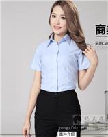 订制职业装长袖棉衬衫黑白条纹衬衣衬衫订制女工作服订制
