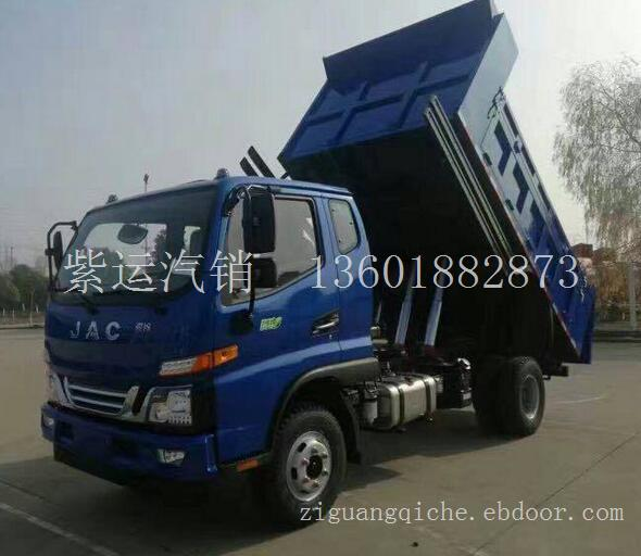 江淮卡车专卖