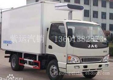 冷藏车专卖/上海紫运汽销