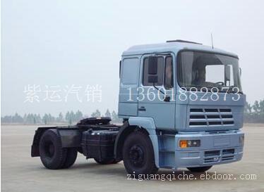 牵引车专卖/上海紫运汽销