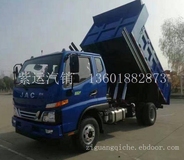 解放卡车专卖/解放卡车4s店